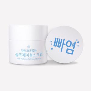 TIAM Anti-Pollution Salt Facial Scrub 80ml