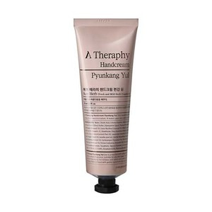 Pyunkang Yul A Theraphy Handcream Sure Herb 75ml